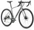 Велосипед Giant Contend AR 2 Concrete 2021 2