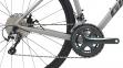 Велосипед Giant Contend AR 2 Concrete 2021 6